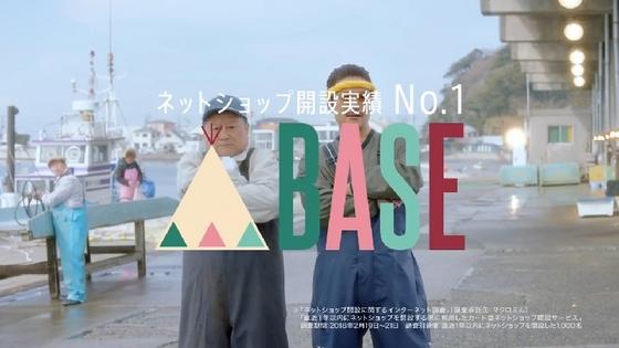 base08.JPG