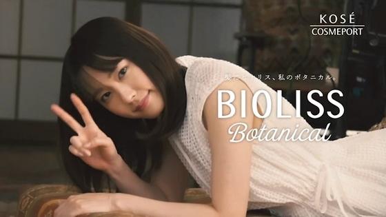 bioliss24.JPG
