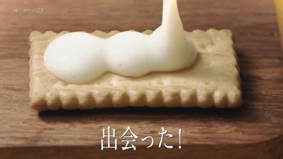 bisco08.JPG