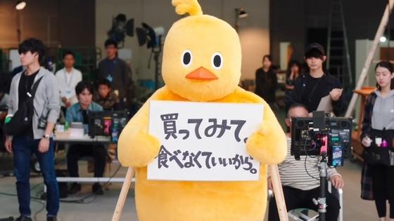 chickenramen15.JPG