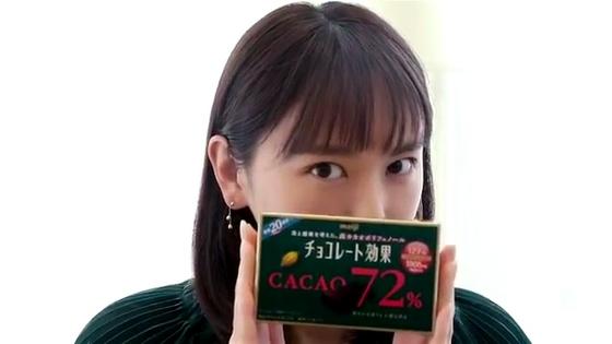 chocokoka21.JPG