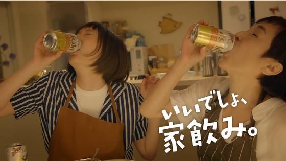 clearasahi14.JPG