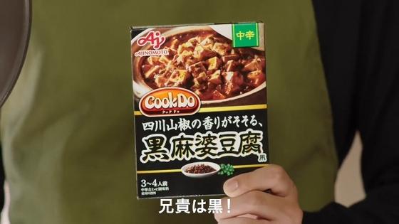 cookdo04.JPG