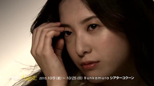 image_daigyakusou5