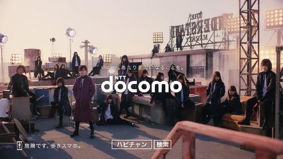 image_docomo12