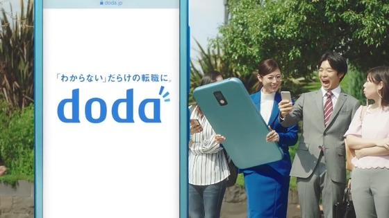 doda14.JPG