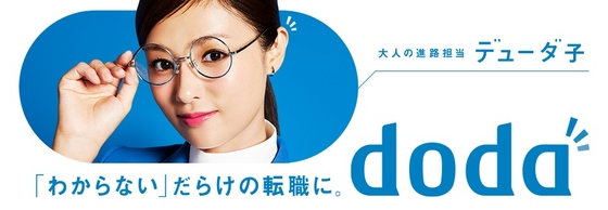 doda18.jpg