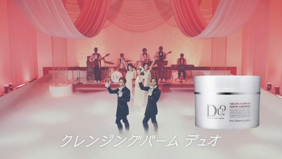 duo10.JPG