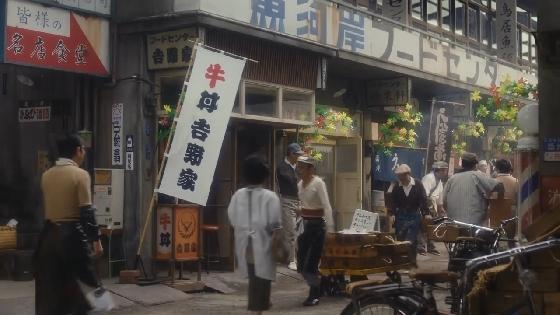 enjoy-yoshinoya02.JPG