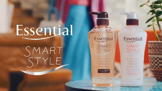 essential25.JPG