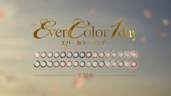 evercolor18.JPG