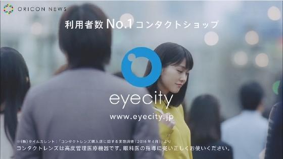 eyecity16.JPG