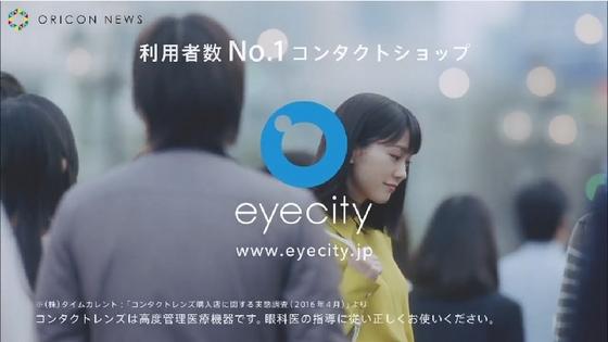 eyecity18.JPG