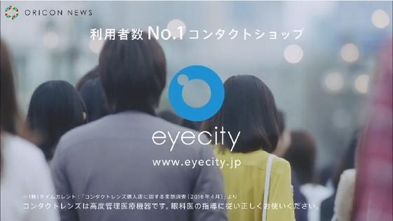 eyecity19.JPG