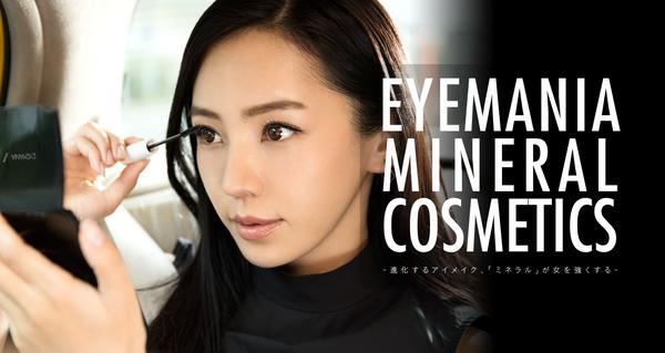 eyemania25.png