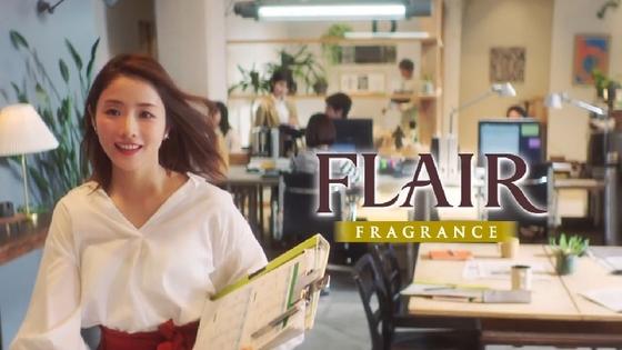 flair-fragrance02.JPG