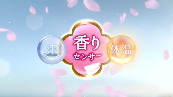 flair-fragrance18.JPG