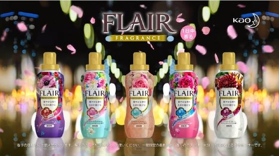 flair-fragrance24.JPG