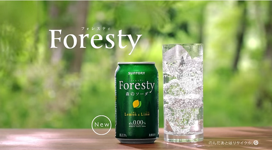 forestycm5.png