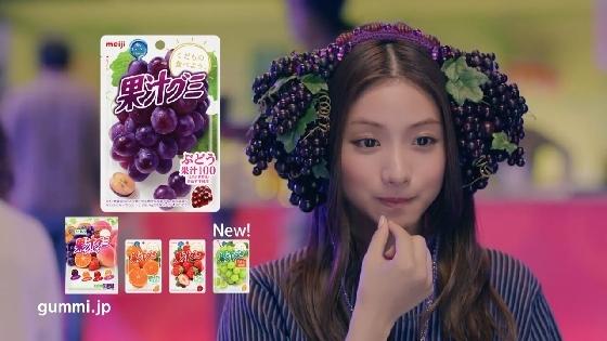 fruits_gummi07.JPG