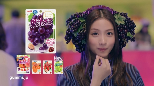 fruits_gummi09.JPG