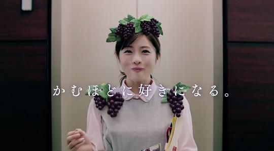 fruitsgummi8.png