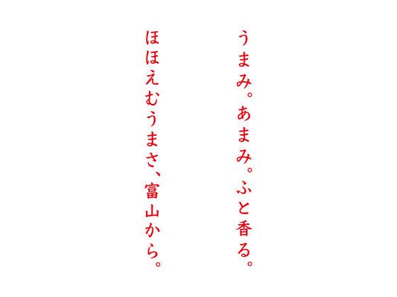 fufufu23.jpg