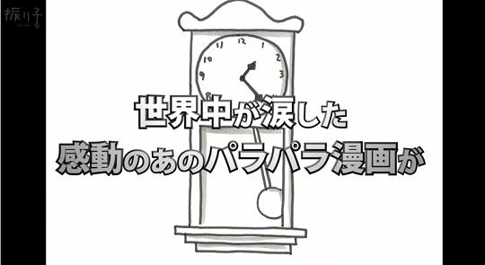 image_furiko1