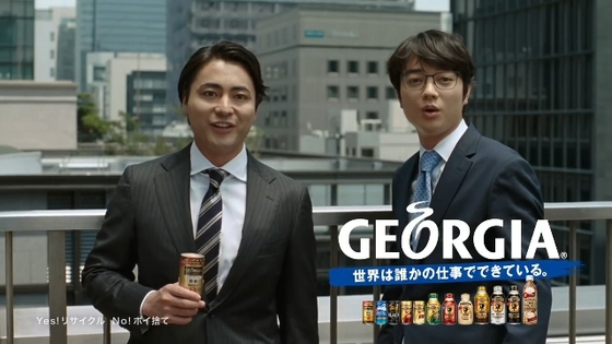 georgia09.JPG