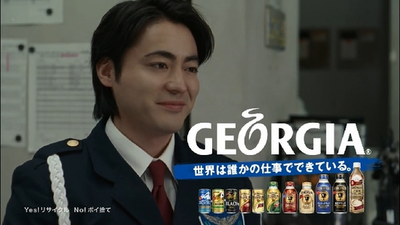 georgia18.JPG