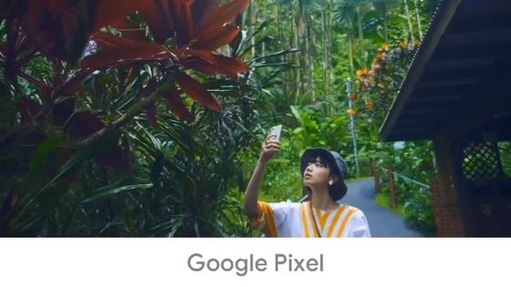 google05.JPG