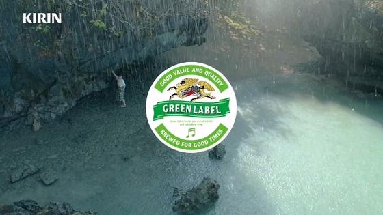 greenlabel01.JPG