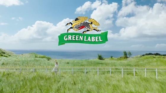 greenlabel09.JPG