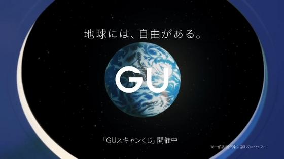 gu14.JPG