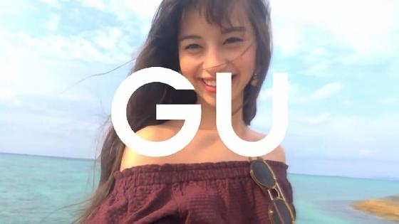 gu29.JPG
