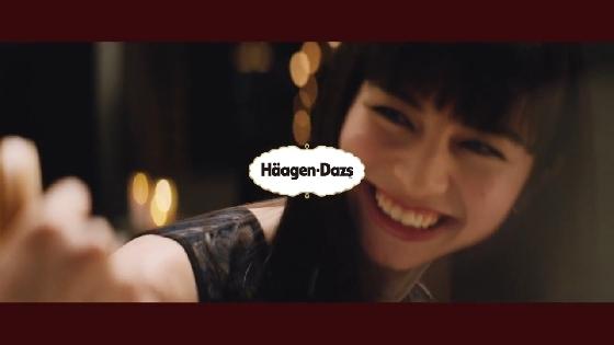 haagen-dazs14.JPG