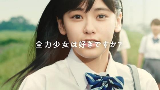 hachinai19.JPG