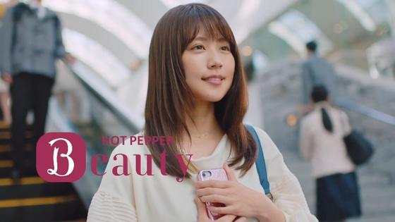 hotpepper11.JPG