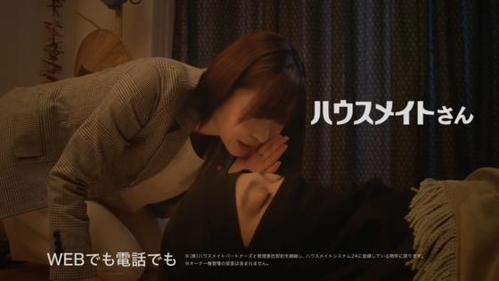 housemate01.JPG