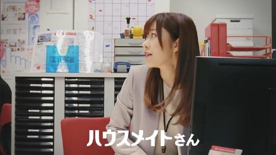 housemate02.JPG