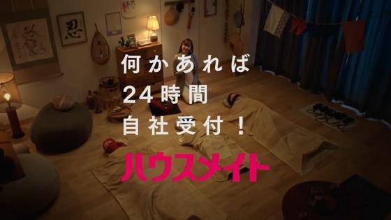 housemate06.JPG