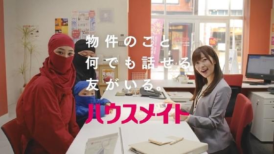 housemate12.JPG