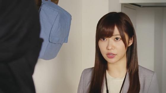 housemate14.JPG