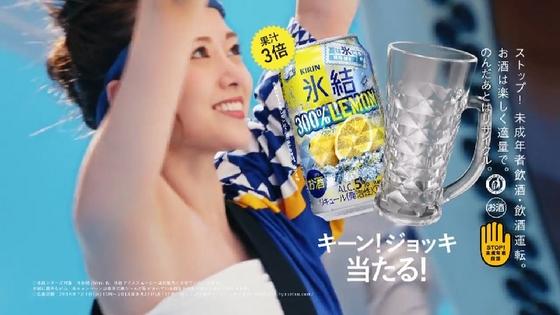 hyoketsu22.JPG