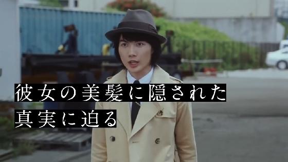 ichikami05.JPG