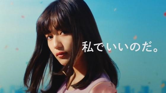 ichikami13.JPG