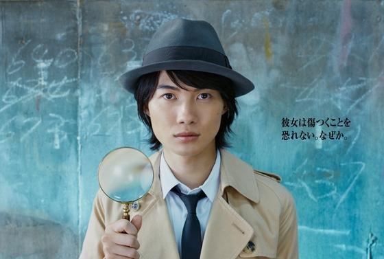ichikami14.jpg