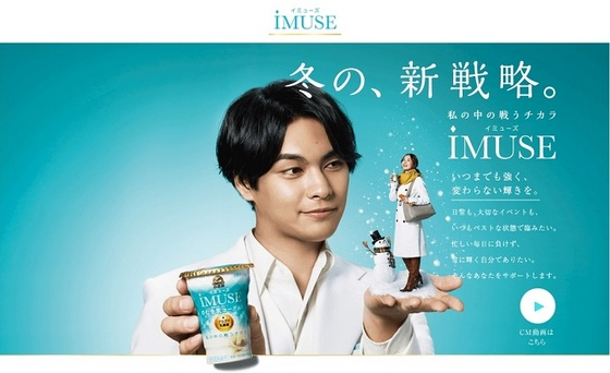 imuse01.JPG
