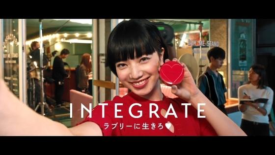 integrate16.JPG