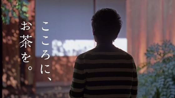 iyemon19.JPG